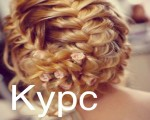 GYN3Xheaocc